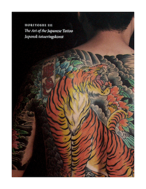The art of the Japanese tattoo